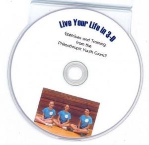 lylin3d dvd